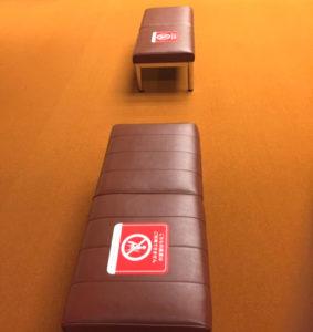 NHKホール ソファー椅子 (間隔を空けるため一部使用制限)