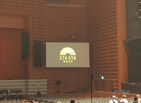 東京国際フォーラム 舞台横 大型スクリーン